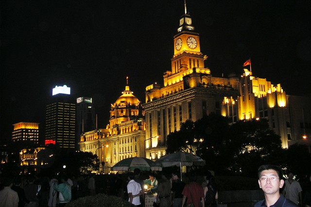 holidays In China Toan 048